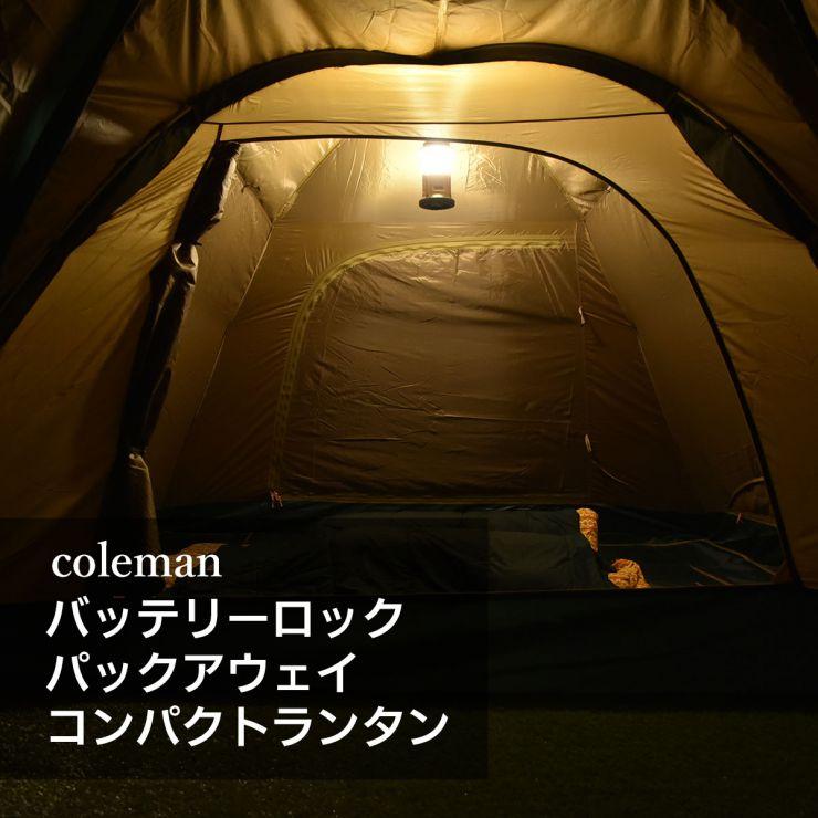 室内led_コールマン木目中
