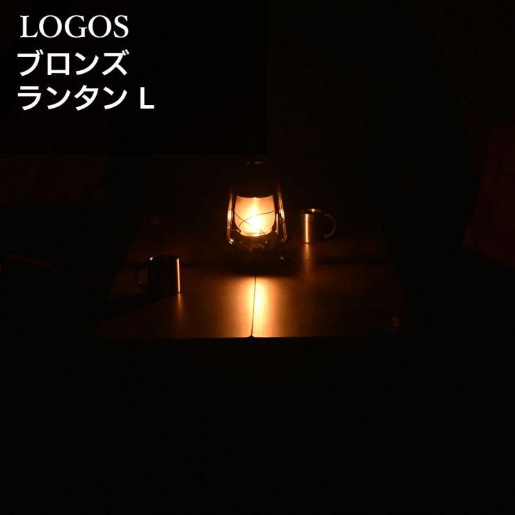 前室toyu_ロゴス