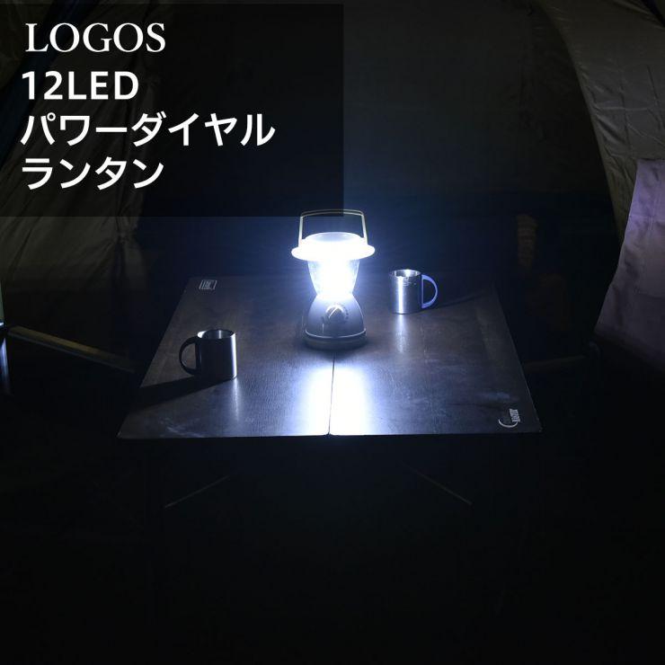 前室led_LOGOSパワーダイヤル