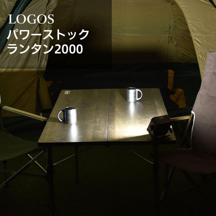 前室led_LOGO釣り人用1