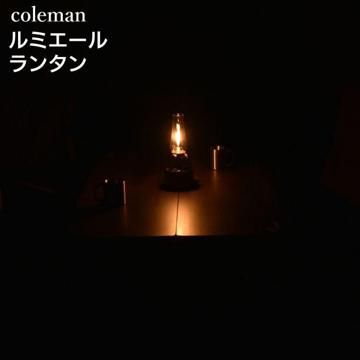 前室gas_コールマンルミエール