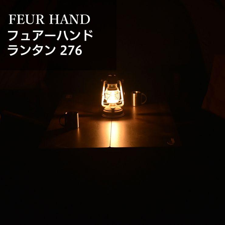 前室toyu_フェアーハンド
